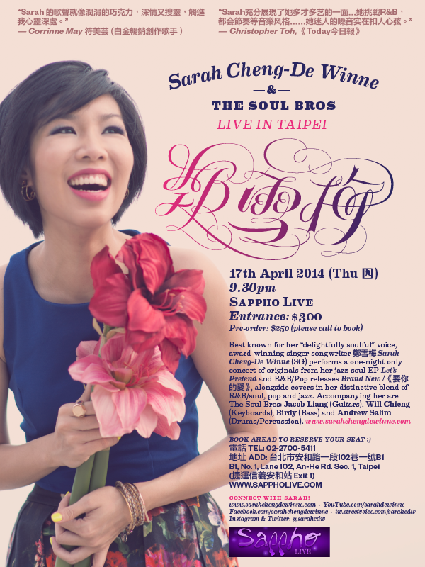 Jazz & Soul for Taipei @ Sappho Live, 17 Apr 2014, 9.30pm!